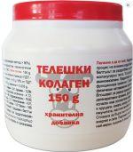 teleshki kolagen_m